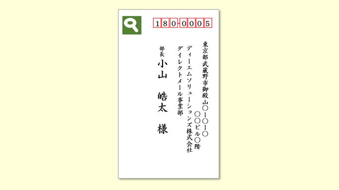 宛名 書き方 封筒 意外と知らない!?封筒(縦書き・横書き)の書き方やマナーをご紹介! 東京カラー印刷通販